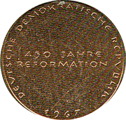 Token - 450 years of Reformation (Schlossskirche zu Wittenberg) – reverse