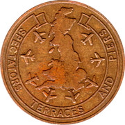Token - Manchester International Airport (Terraces and Piers) – obverse