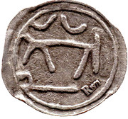 Copy Celtic Coin – reverse