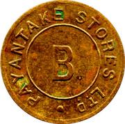 Token - Payantake Stores (B) – obverse