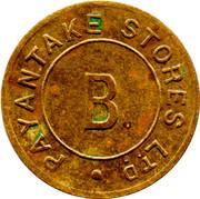 Token - Payantake Stores (B) – reverse