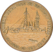 Dollar - Pacific American International Exposition (U.S.S. Battleship Oregon) – reverse