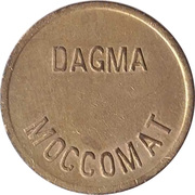 Vending Machine Token - Dagma Moccomat (with value) – obverse