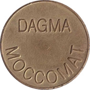 Vending Machine Token - Dagma Moccomat – obverse