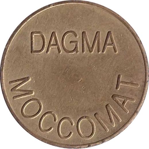 d-agma