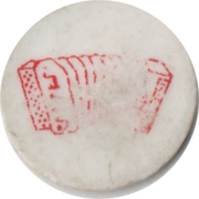 Shopping Cart Token - Chariot – obverse