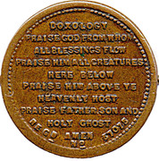 Medallion - The Lord's Prayer – reverse