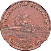 Dollar - Anaconda Mine (Butte, MT; Type II) – obverse