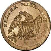 Civil War Token - Second Silver Mine – obverse