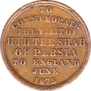 Shah of Persia visit to England 1873 Medallion – reverse