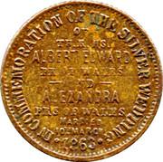 Commemorative Token (Albert and Alexandra) – reverse