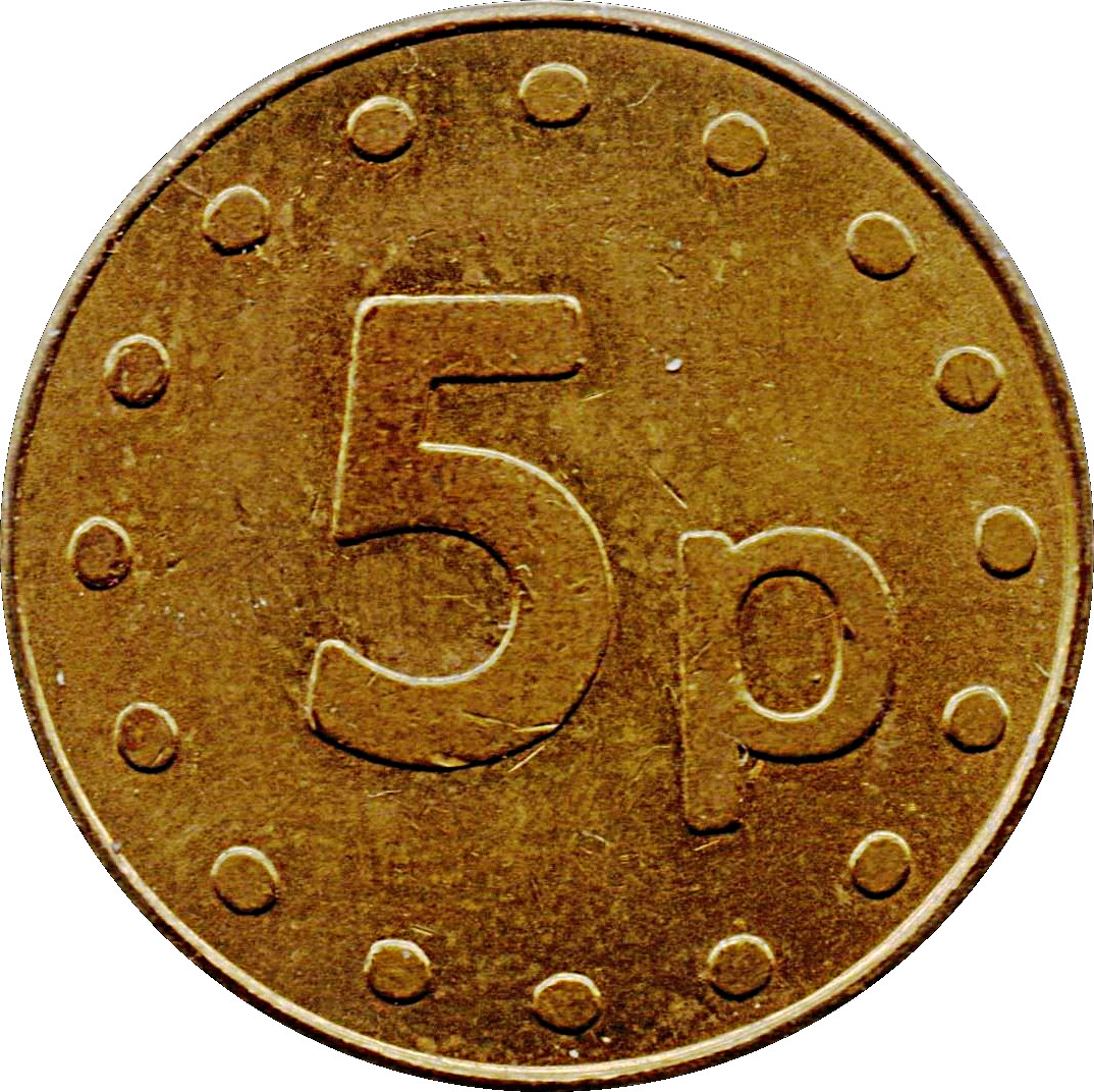 5 pence mam inn play limited tokens numista for Mam limited