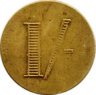 1 Shilling - S. Maurice's (York) – reverse