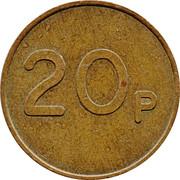 20 Pence - Marian Electronics – reverse