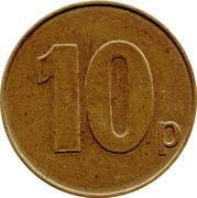 10 Pence (S) – reverse