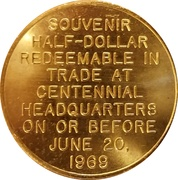 ½ Dollar - Between the Meeting of the Waters – reverse
