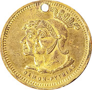 Token - 21st Convention K of P – reverse