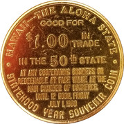 1 Dollar (Hawaii The 50th State) – reverse