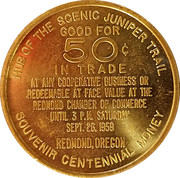 50 Cents - Oregon Centennial – reverse