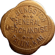 25 Cents - A. Bengston – obverse