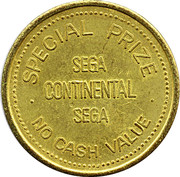 Token - Sega Continental Special Prize – obverse