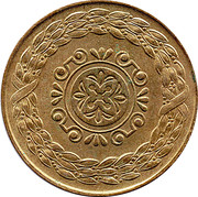 Token (Patterned) – obverse