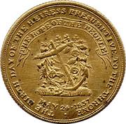 Princess Alexi Victoria commemorative – reverse