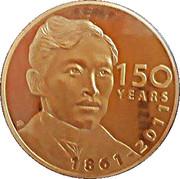 Token - Jose Rizal (150th Birth Anniversary) – obverse