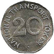 20 Pence - National Transport Token  (Class 508 Train 1980) – reverse