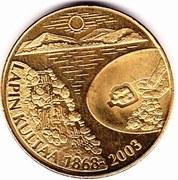 Token - Mint of Finland (Lapin Kultaa; 2003 coin set) – obverse