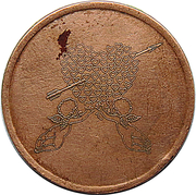 Token - The Year of the Earthen Rat – reverse