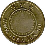 Game Token - Igra.ilk.ru (Moscow Mint) – obverse