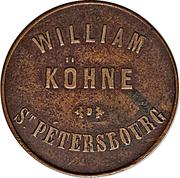 Token - Magasin Etranger, William Köhne (St. Petersburg) – obverse