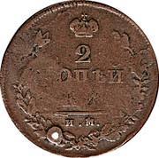 2 Kopecks - O. NORTH (countermarked over 2 Kopecks 1814 ИМ) – reverse