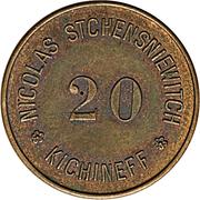 Token - Nicholas Stchenesniewitch (Kishinev) – reverse