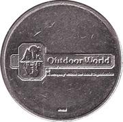 Token - Outdoor World (Copper-nickel) – obverse