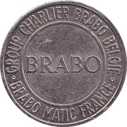 Amusement Token - Brabo – reverse