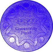 Token - Tesco Community Fund – obverse