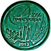 Token - Baltika Beer (Day of the brewer 2013) – obverse