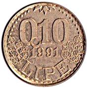 0.10 Lipe (Lipa Holding, Ljubljana Series) – reverse