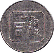 Token - Metalka coffee – reverse