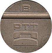 Telephone Token - PTT B – obverse