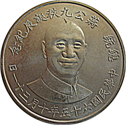 Medallion - Chiang Kai-shek 90th Birthday – obverse