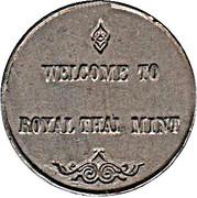 Royal Thai Mint Medal – obverse