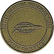 Token - Soviet Maritime Passenger Fleet Morpasflot – reverse