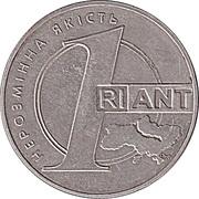 1 Riant - РЗВА – reverse