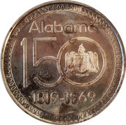 Token - Alabama Sesquicentennial (Battle of Mobile Bay; Silver) – reverse