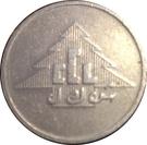 50 Piastres - Casino Du Liban – reverse