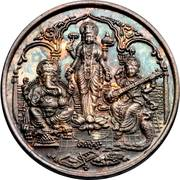 AIRIA - All India Rubber Industries Association – obverse