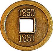 1 Cash - Xianfeng (replica FD#s 2411, 2347, 2462, 2475, 2496, 2557) – reverse